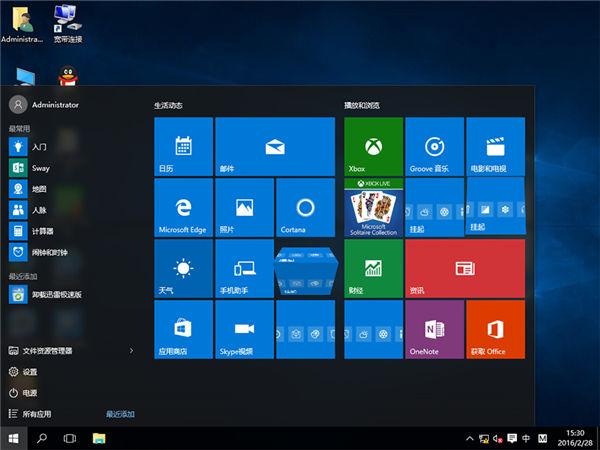 新电脑如何安装win10操作系统?