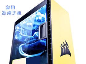 1万多元家用高端主机配置/六核i7 6800K水冷游戏主机推荐