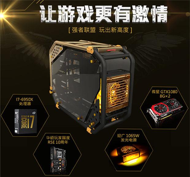 5万多元土豪主机I7 6950X/GTX1080双显卡/水冷主机