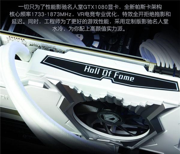影驰GTX1080 8G显卡