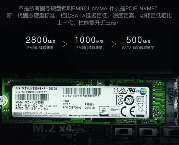 三星PM961 高速固态硬盘
